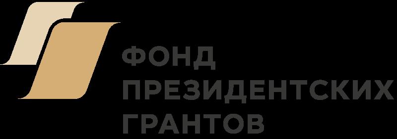 Центр выиграл грант Президента Российской Федерации на реализацию проекта «Цифровое образование педагогов»